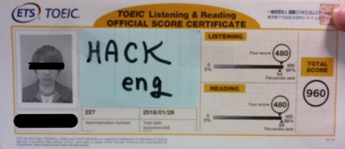 toeic-packinglist
