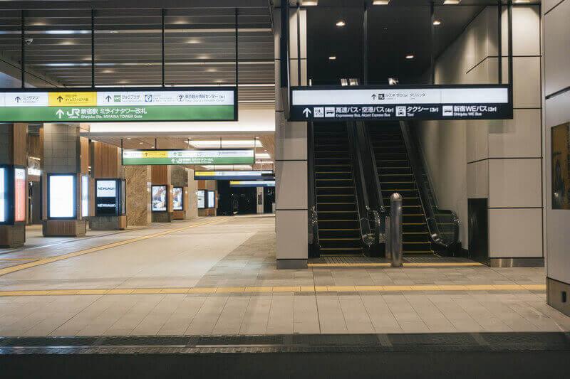Shinjukustation1