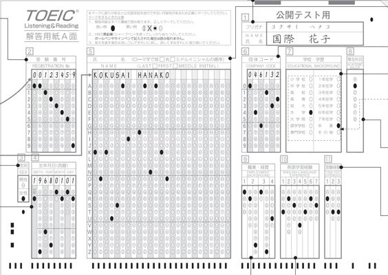 Toeic sheet1