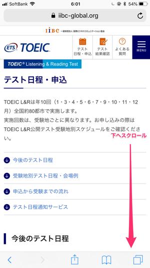 Toeicapply3