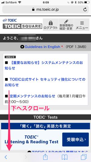 Toeicapply6