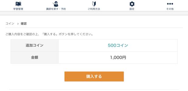 Buycoin3