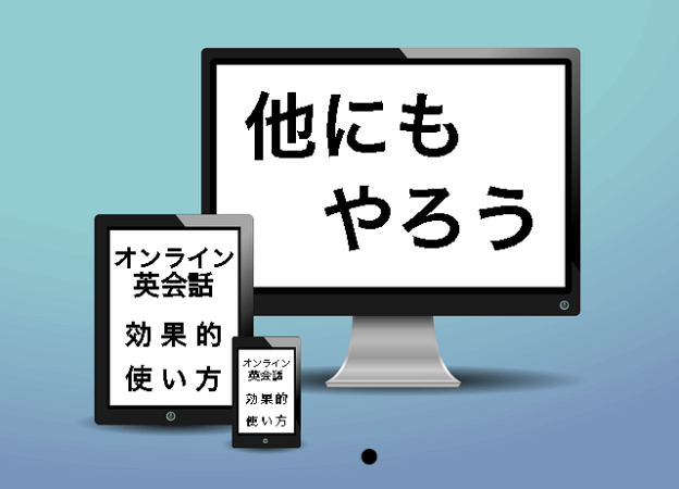 Hokanimoyarou