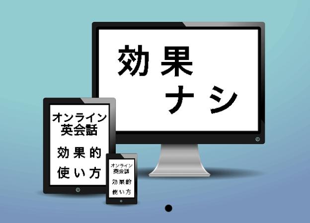 Koukanashi