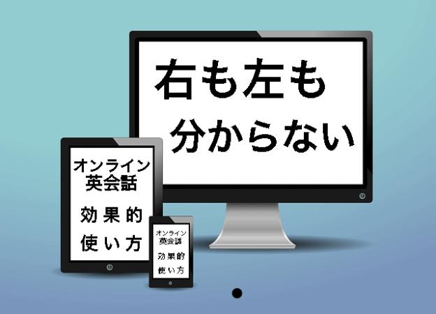 Migimohidarimo