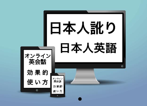 Nihonjinnamari