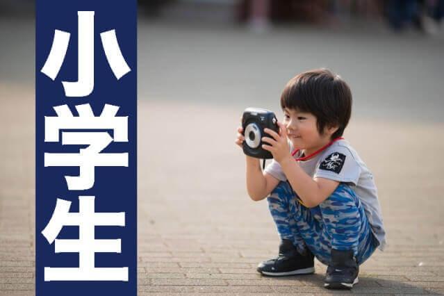 Studysapuri elementary3