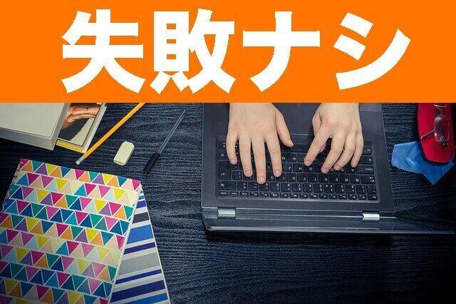 Studysapuri school3