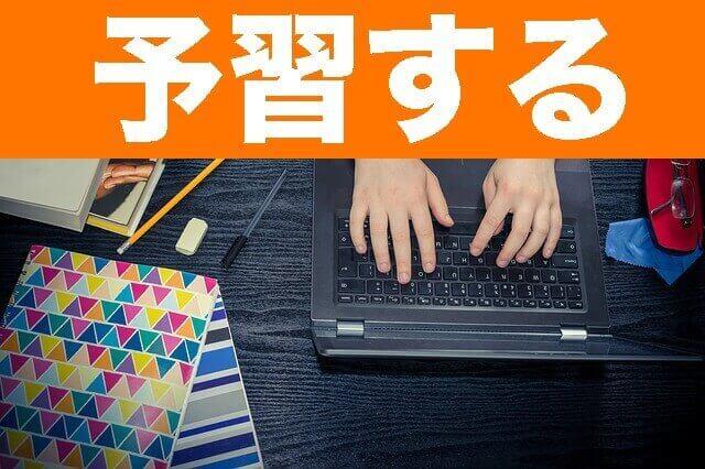 Studysapuri school4