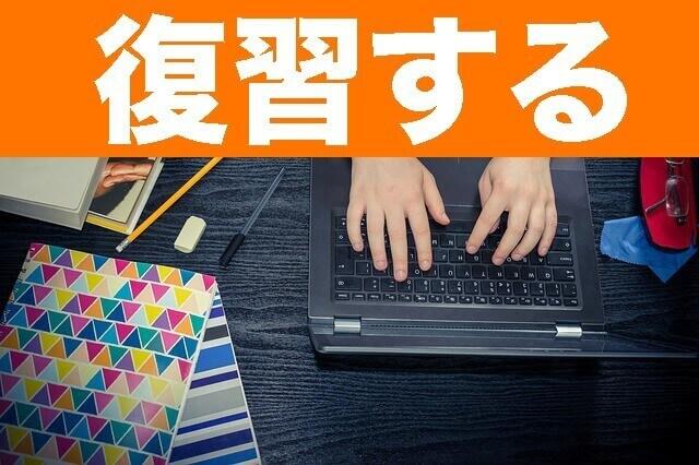 Studysapuri school5