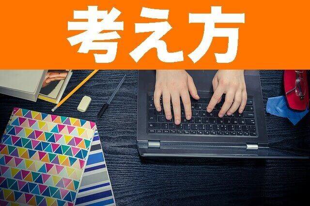 Studysapuri school6