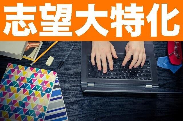 Studysapuri school7