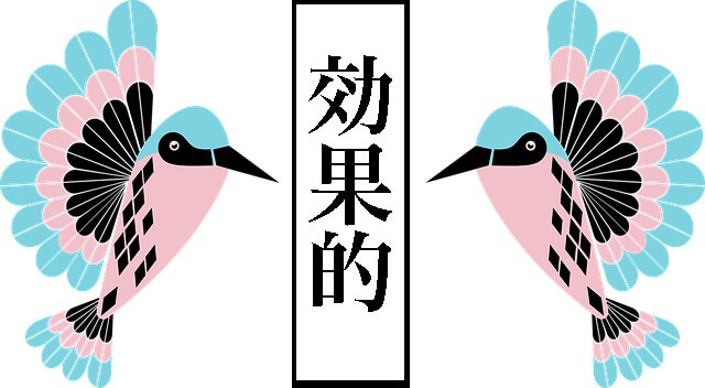 Hummingbird english4