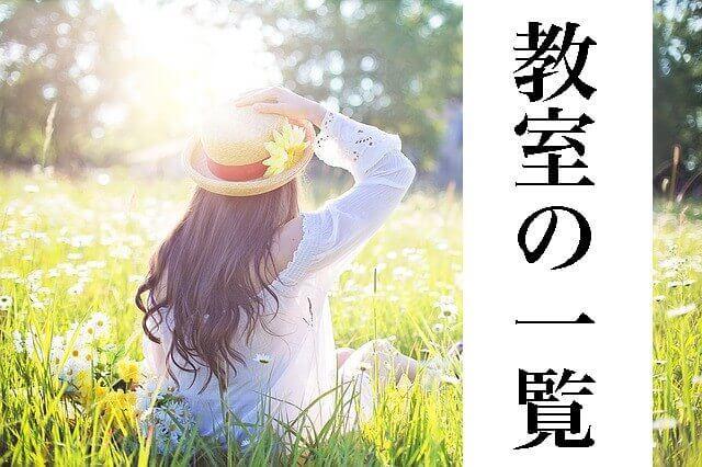 Watashino english10