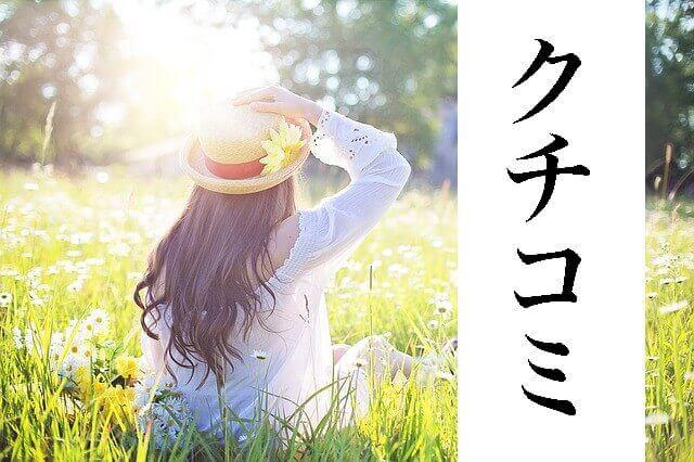 Watashino english11