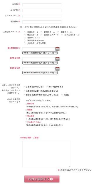 Watashino english2