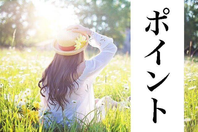 Watashino english3