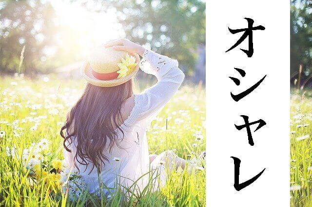 Watashino english4