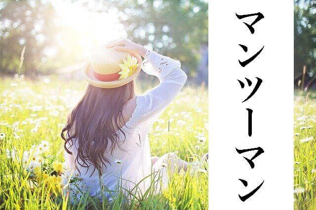 Watashino english5