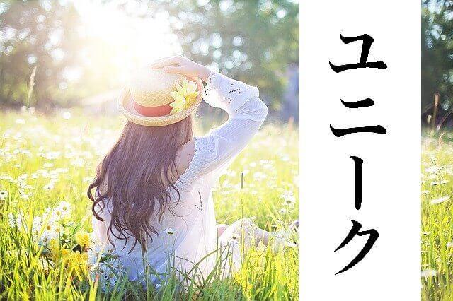 Watashino english6