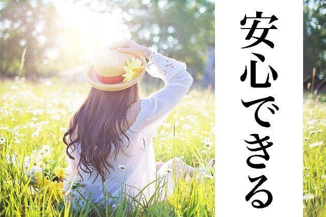 Watashino english7
