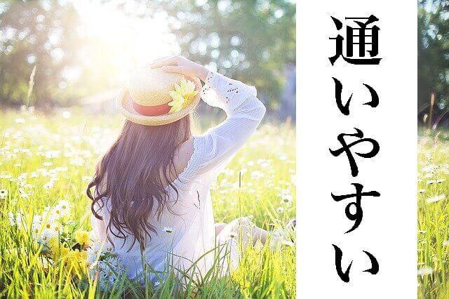 Watashino english8