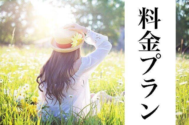 Watashino english9