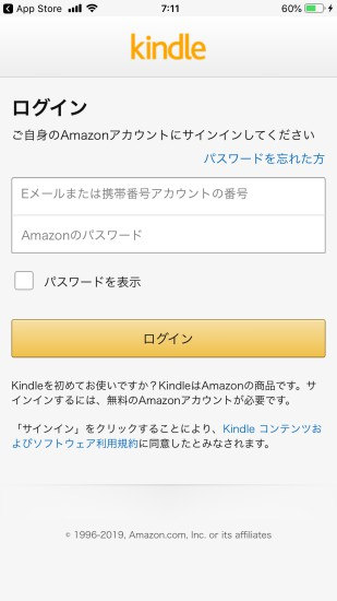 Amazonprime reading english00