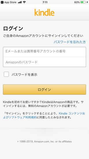 Amazonprime reading english00