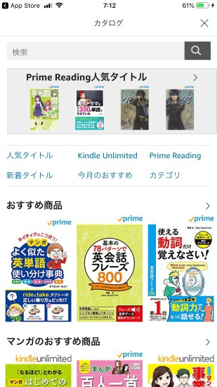 Amazonprime reading english01