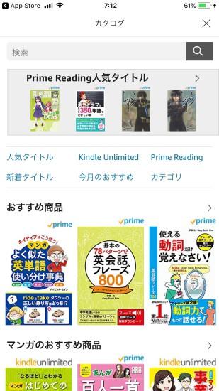 Amazonprime reading english01