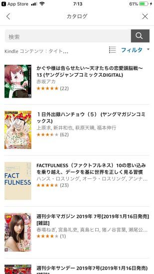 Amazonprime reading english03