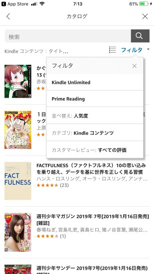 Amazonprime reading english04