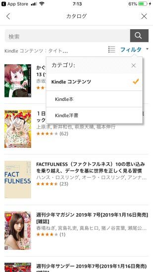 Amazonprime reading english05