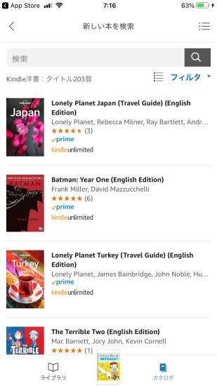 Amazonprime reading english08