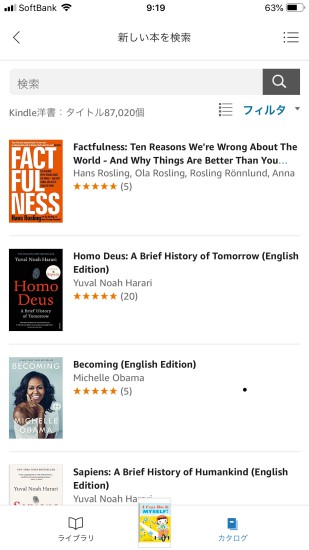 Amazonprime reading english10