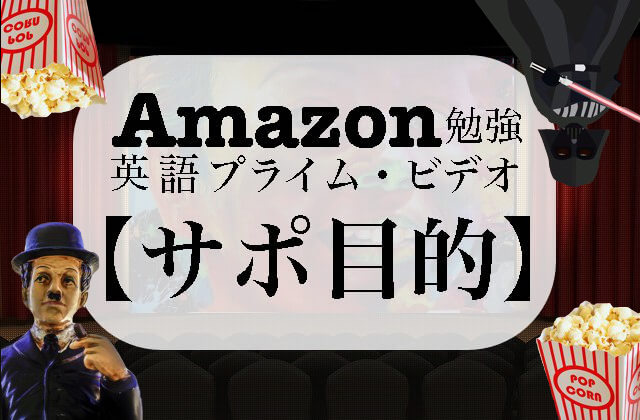 Amazonprime video english6