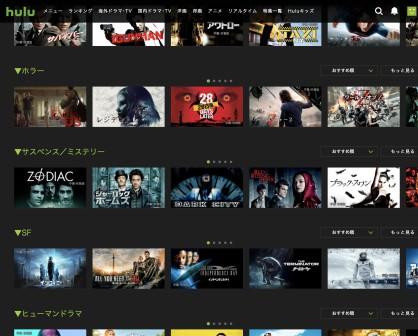 Hulu english02