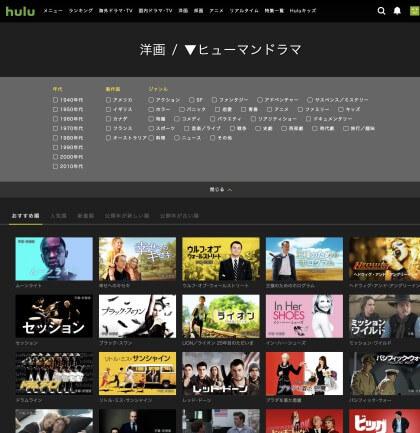 Hulu english03