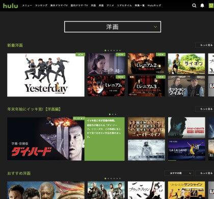 Hulu english04