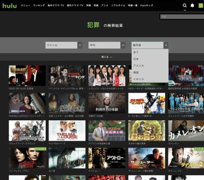 Hulu english05