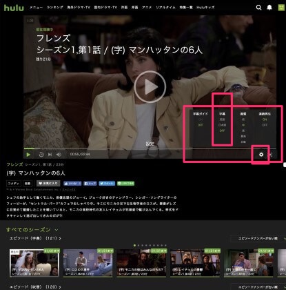 Hulu english06 2