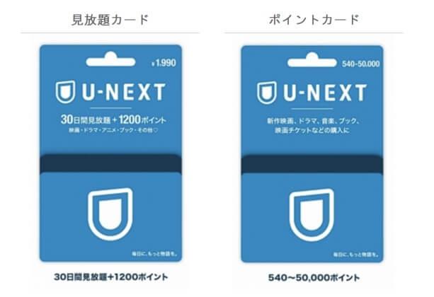 Unext english005
