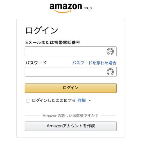 Amazon audible english02