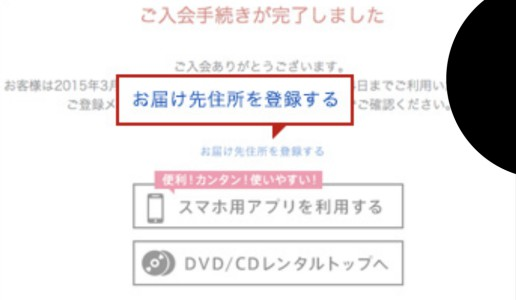 Dmmenglish dvd bluray000