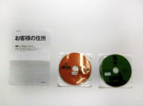 Dmmenglish dvd bluray0001