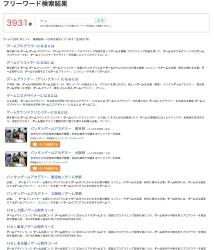 Studysapuri shinro11