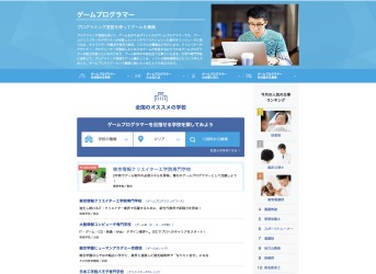 Studysapuri shinro12