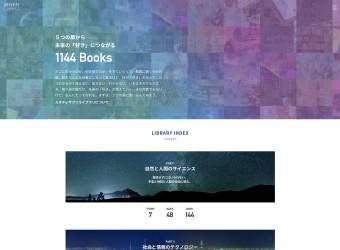 Studysapuri shinro13