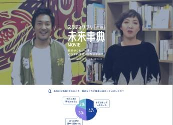 Studysapuri shinro15
